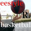 Freestyler Interview - フリースタイラーインタビュー - Vol.14フリースタイルバスケットボーラー「RAN」が想う「フリースタイル」とは。