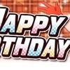 12月3日は野々原茜の誕生日!