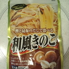 業務スーパー 和風きのこスパゲティソース 78円