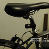 GIANT(ジャイアント)のクロスバイク「ESCAPE R3(2015)」にテールランプ「NUMEN+ CLICK TL」をつけてみた