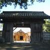横須賀城の移築城門