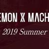 【任天堂】デモンエクスマキナ、2019年夏に発売決定!体験版配信開始!【ニンテンドーダイレクト】