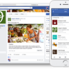 """Facebook、求人情報の投稿から応募、応募者とのコミュニケーション(Messenger利用)を可能にする""""求人の機能""""をUS及びカナダにて公開"""