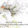 かっこ切ない失恋ソング。紫陽花の咲く季節・・・ - 紫陽花の夜【GUMI曲紹介】