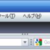 Operaでfaviconがうまく読み込まれないサイトのfaviconを手動で読み込ませる方法