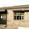 五道営胡同の人気&実力派レストラン、Chi Restaurant
