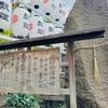 【 イベントレポ 】 優花さん『白魔女ちひろさんとコラボイベント開催しました♪①』 【 リブログ 】