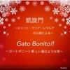 雪組『凱旋門』『Gato Bonito‼︎』素晴らしい!