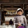 日本 オールドレンズを楽しむ Minolta AF24-105 F/3.5-4.5