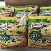 モラタメ(タメ) クノールふんわりたまごスープ塩分30%カット