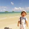 子どもが集中力がない、いつも怒ってるはアトピーが原因??