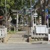 尾張式外社を訪ねて ② 田光神社 前編