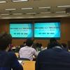 【講演会】『嫌われる勇気』の著者・岸見一郎さんの話を聞きました!