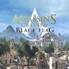 ラム酒片手に略奪!Assassin's Creed 4 Black Flagをクリアした