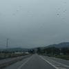 北海道知床の天にまで続く道244号線を走ってきた