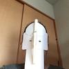 12月5日(火)   ホワイトブレス面