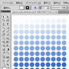 Illustrator CS5.1でSVGを書き出す際、オブジェクトの不透明度を9%以下にして小数点以下の桁数を1にすると指数表記になってしまう問題とその対処法