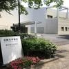 学食巡り 234食目 首都大学東京 荒川キャンパス