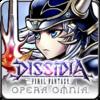ディシディアファイナルファンタジーオペラオムニアは最高のアプリ。
