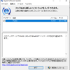 iTunes for Windows 12.10.1リリース