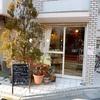 西太子堂「Patisserie&Cafe Sonner(ソネ)」