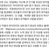 3/26 PlayDB記事翻訳