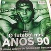 90年代サッカー回顧特集