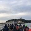 第8回湘南藤沢市民マラソン