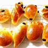 【親子クッキング】おうち時間に!手捏ねパン♪
