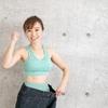 ダイエットのお勉強 日本ダイエット健康協会主催ダイエット検定のススメ