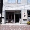 本所吾妻橋・とうきょうスカイツリー「adagio cafe(アダジオカフェ)」〜東京ミズマチや隅田公園のすぐ近くにあるリノベーション系カフェ〜
