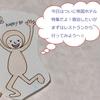 【自分おもてなし】富裕層に宿泊人気ホテル⑤帝国ホテル東京のレストランおすすめ9店で贅沢気分を味おう!