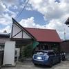 にんにくの効いたピリ辛タレが絶品の鶏ちゃんとんちゃん 島屋食堂(関市)