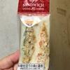 ローソン 味噌仕立ての鶏と蓮根のサンド  食べてみました。