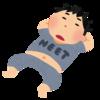 【アニメ】ニートひきこもりにおすすめ!前へ進む勇気と共感と笑いをくれる