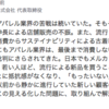 Yahooのコメント欄には自己顕示欲の強い人が多く集まる