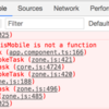 TypeScriptで「ERROR TypeError: XXX is not a function」が頻発する