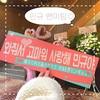 【PRODUCE X 101】キム・ミンギュ 日本初ファンミーティング★レポート