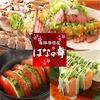 【オススメ5店】鹿嶋・鉾田・茨城県南部他(茨城)にある創作和食が人気のお店