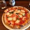 気がついたら目の前にピザがある・・・不思議なことに。【トランプ大統領が東京で泊まるホテルについての予告】
