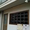 【昭島ランチ】駅チカde洋食♪線路沿いにたたずむレストランMoto。