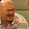 【モンスターアイドル】第4話を見たネタバレ感想 クロちゃんはカットシーンで何を言った?これはクロちゃんの優しさなのか!?