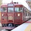【水戸岡ワールド全開】しなの鉄道の観光列車「ろくもん」に乗ってきました![指定席プラン]