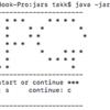 Java Basic クラス実装サンプル