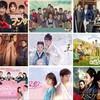 2月放送予定の韓国ドラマ(BS)2/1~28 キャスト/あらすじ