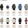 Amazonタイムセール祭りでCASIO・OMEGA・ORIENT・GUCCIなどの腕時計が最大70%OFFとなる特選タイムセール