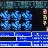 【レトロゲームFF3攻略日記その17】増殖し続ける敵に大苦戦(>_<)しばらくレベル上げ頑張ります!