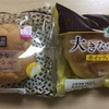 《シュークリームで比較》ローソンvsローソンストア100のオリジナル商品、違いは?