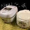 炊飯器「タイガー炊きたて3.5合炊きJPD-A060」買いました!3ヶ月使ってのオススメ&懸念ポイント