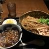 [ま]三ツ矢堂製麺の夏季限定「冷やし柚子おろしつけめん」を喰らう/魚介に柚子と大根おろしがさっぱりー @kun_maa